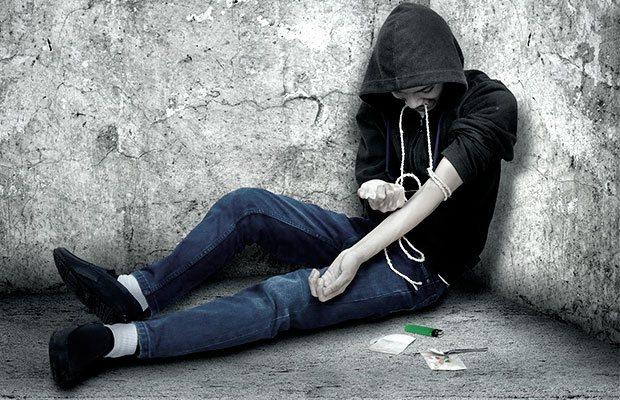 Молодежь и наркотики